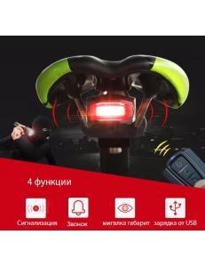 Вело-сигнализация габарит звонок