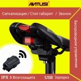 """Вело сигнализация / габарит / сигнал ТМ """"ANTUSI"""" Cicada A6 3-в-1 (COB-диоды, USB, б/п пульт Д/У, 120 Дб)"""