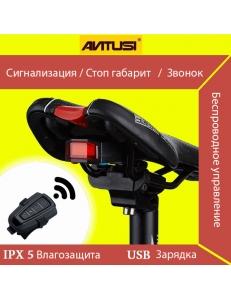 """сигнал ТМ """"ANTUSI"""" Cicada A6 3-в-1"""