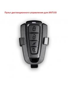 """Пульт для сигнализации ТМ """"ANTUSI"""" Cicada A6 / A8"""