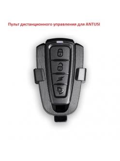 """Запасной пульт удравдения для сигнализации ТМ """"ANTUSI"""" Cicada A6 / A8"""