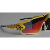 Очки Oakley JawBreaker, цвет желтый/белый, поляризация, линзы Prizm Road, 4 лин
