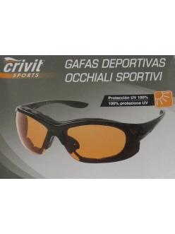 Очки Crivit Sport  3 линзы, черная оправа, Crivit SP-1883