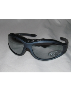 Очки Crivit Sport 3 линзы, серо-синяя оправа, Crivit SP-8514