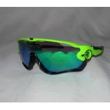 Очки Oakley JawBreaker, цвет зеленый/черный, поляризация, линзы Prizm Road, 5 линз