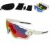 Очки Oakley JawBreaker, цвет белый/серебро/черный, поляризация, линзы Prizm Road, 5 линз