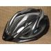 Велосипедный шлем Crivit Profi серый
