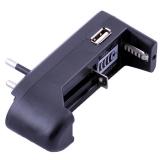 Зарядное устройство 18650 + USB