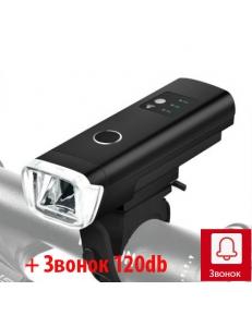 Фара передняя HJ-047B-XPG, аккум., USB, датчик света, звонок 120db