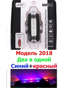 RAPID X, красный+синий, 15 люмен, гибрид, мигалка задняя, стоп, ЗУ USB, комплект