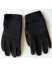 Велоперчатки Crivit, длинные пальцы, модель 110512