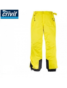 Лыжные штаны crivit sports Германия. желтые. размер 50