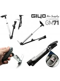 Насос GIYO GM-71 W/Gauge алю с манометром
