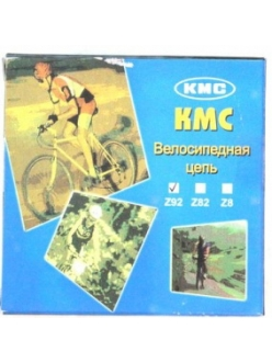 Цепь велосипедная KMC Z92 6, 7, 8 скоростей